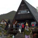 marangu huts - Kilimanjaro Marangu route